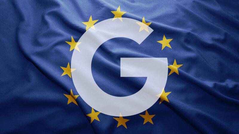 האיחוד האירופי בתגובה לעיתון ברשת בעניין גוגל