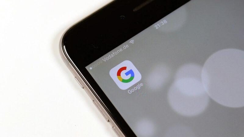 """גוגל שוב בכותרות: CEDRO מגנה את גוגל בגין """"ניצול לרעה של השירותים שלה"""