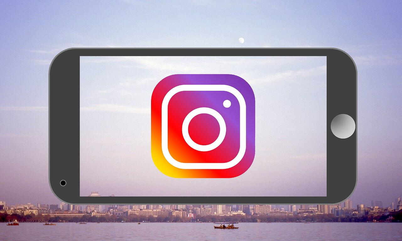 אינסטגרם זו לא רק אפליקציה לשיתוף תמונות
